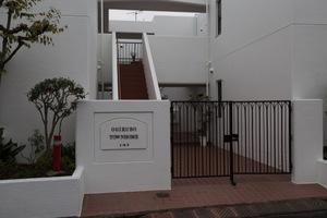 荻窪タウンホームのエントランス