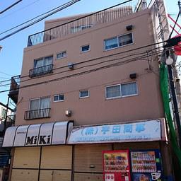 日の出ハイツ(大田区)