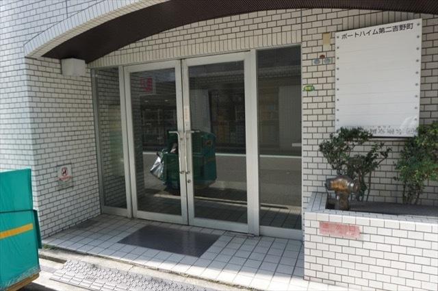 ポートハイム第2吉野町のエントランス