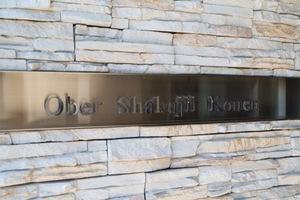 オーベル石神井公園の看板