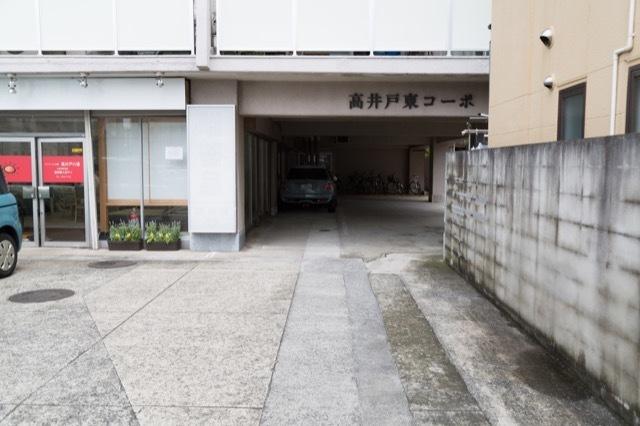 高井戸東コーポのエントランス