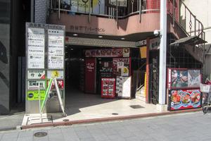 渋谷宮下パークビルのエントランス