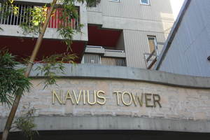 ナビウスタワー池上駅前の看板