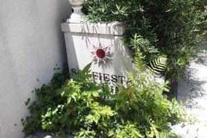 ソルフィエスタ御徒町ベレッツァの看板