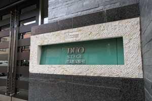 日神デュオステージ板橋の看板