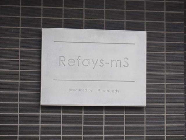 Refays-ms(リファイズエムエス)の看板