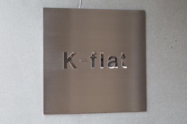 Kflatの看板