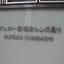 ビュロー新橋の看板