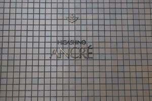 東野アンクレーの看板