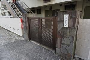 富士見台パールマンションのエントランス