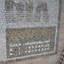 ダイアパレス白鳥親水公園の看板