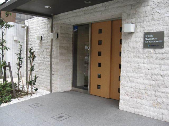 ラグジュアリーアパートメントデュオ神楽坂のエントランス