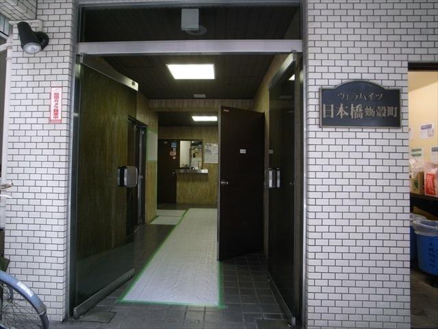 ヴェラハイツ日本橋蛎殻町のエントランス