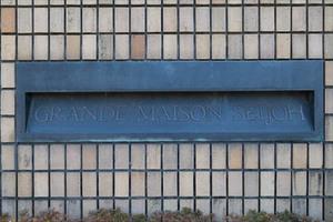 グランドメゾン成城の看板