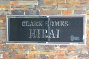 クレアホームズ平井の看板