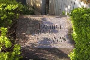 ファミールグラン小日向の看板