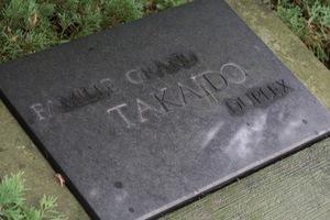 ファミールグラン高井戸デュープレックスの看板