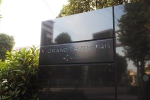 グラントゥルース中板橋の看板
