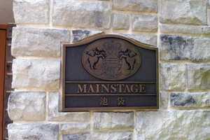 メインステージ池袋の看板