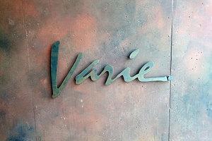 リビオ東雪谷ヴァリエの看板