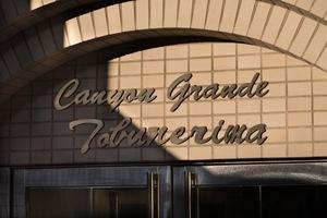 キャニオングランデ東武練馬の看板