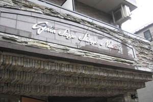 ガラステージ渋谷西原の看板