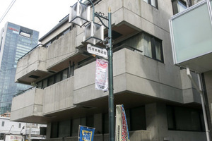 ベルテ南新宿