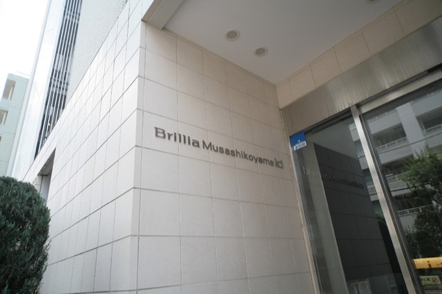 ブリリア武蔵小山idの看板