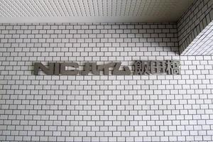 ニックハイム飯田橋の看板