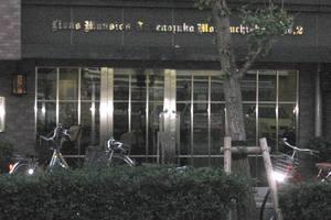 ライオンズマンション竹の塚元渕江公園第2のエントランス
