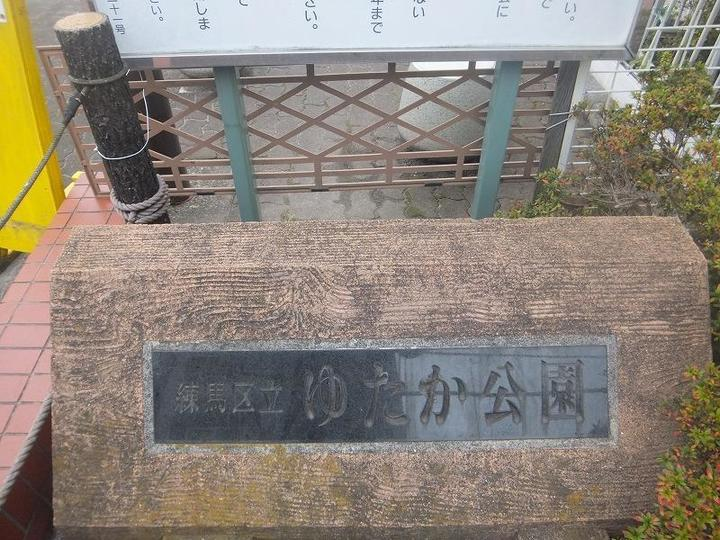 江古田第2ローヤルコーポ