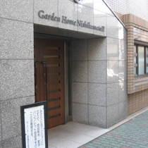 ガーデンホーム西蒲田2のエントランス