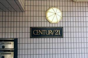 千住大橋センチュリー21の看板