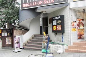 渋谷道玄坂プラザ仁科屋ビルのエントランス