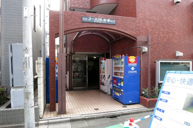 ユースフル笹塚NO2のエントランス