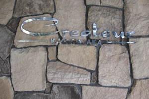 クレアトール神楽坂の看板