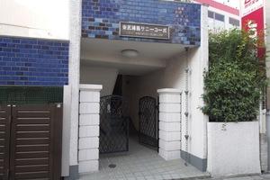 東武練馬サニーコーポのエントランス