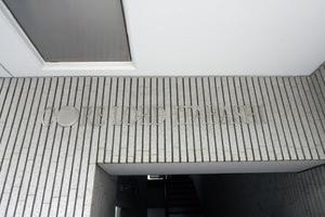 コアロード板橋の看板