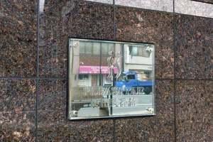プレスタイル両国弐番館の看板