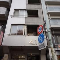 ロイヤルパレス広尾(港区)