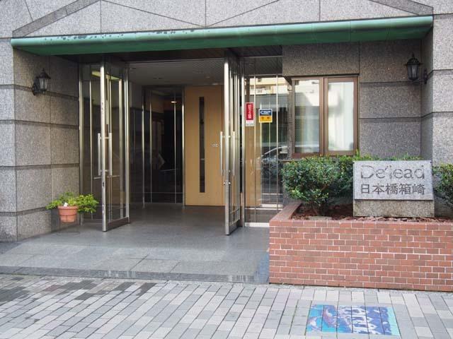 デリード日本橋箱崎のエントランス