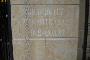 グランシティ南葛西ファインコーストの看板
