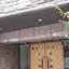 ガーデンホーム東大井公園の看板