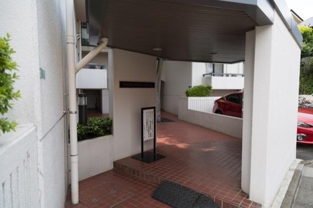 中村橋タウンホームのエントランス
