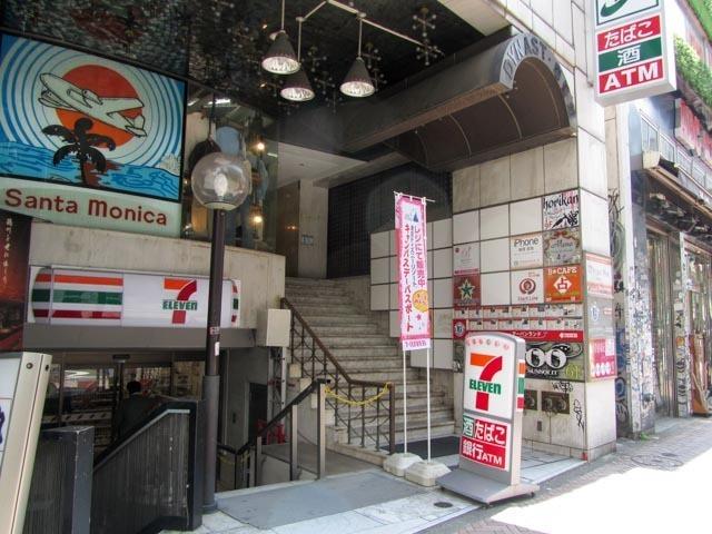 ダイネス1番館渋谷のエントランス