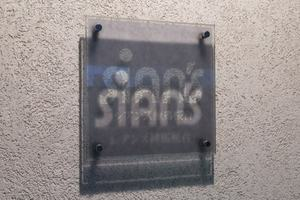 シアンズ練馬桜台の看板