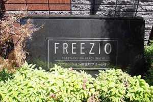 コアマンション御徒町フリージオの看板