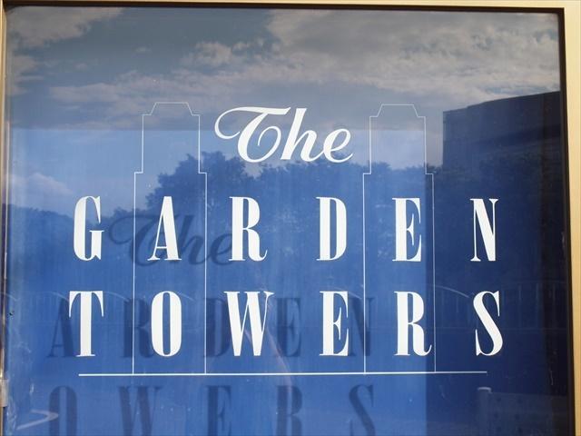 ザガーデンタワーズサンライズタワーの看板