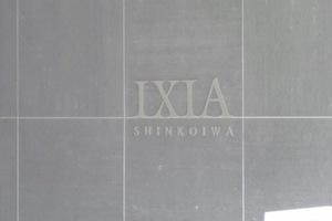 イクシア新小岩サウスフィールの看板