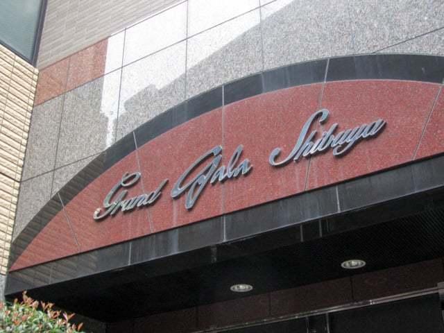 グランドガーラ渋谷の看板